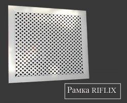 Рамка для экрана радиатора - RIFLIX