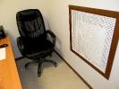 экран декоративный - офисный вариант